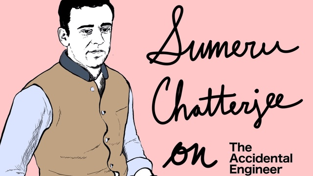 Sumeru Chatterjee, CustomerEducation.org
